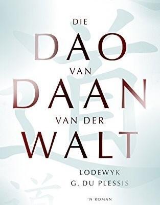 Nuwe e-boeke by digitale uitgewery, My Afrikaans