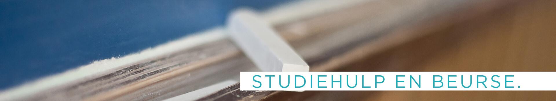 Afrikaans.com Studiehulp en beurse