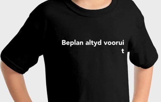 Produk van die maand – Komedie Shop T-hemde