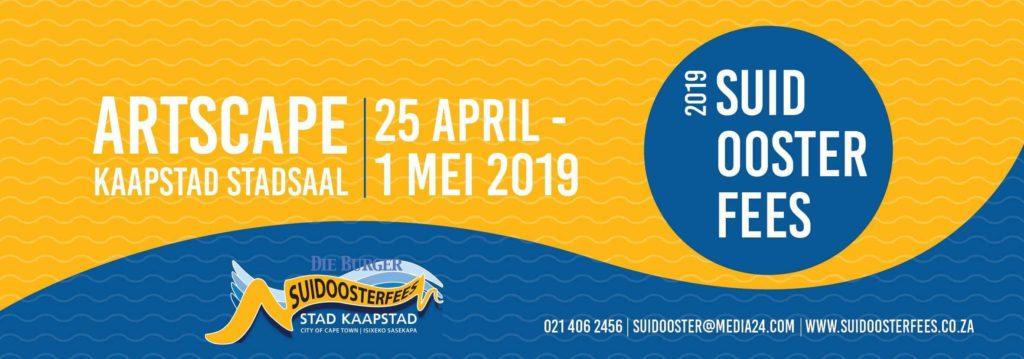 Suidoosterfees 2019 – 'n Fees vir almal!