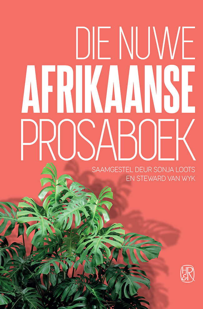 Afrikaanse Prosaboek