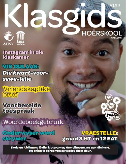 Klasgids Hoerskool April 2016